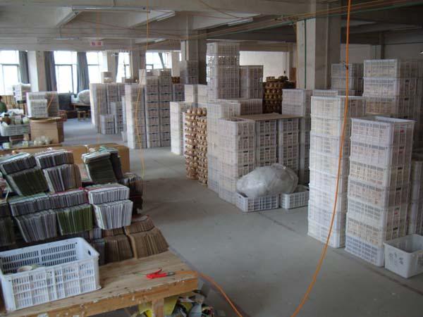 watzin warehouse